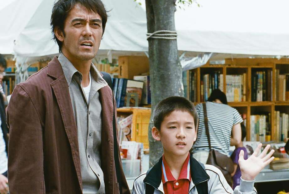 Hiroshi Abe and Taiyo Yoshizawa play father and son in an unsettling look at domestic turmoil. Photo: Film Movement
