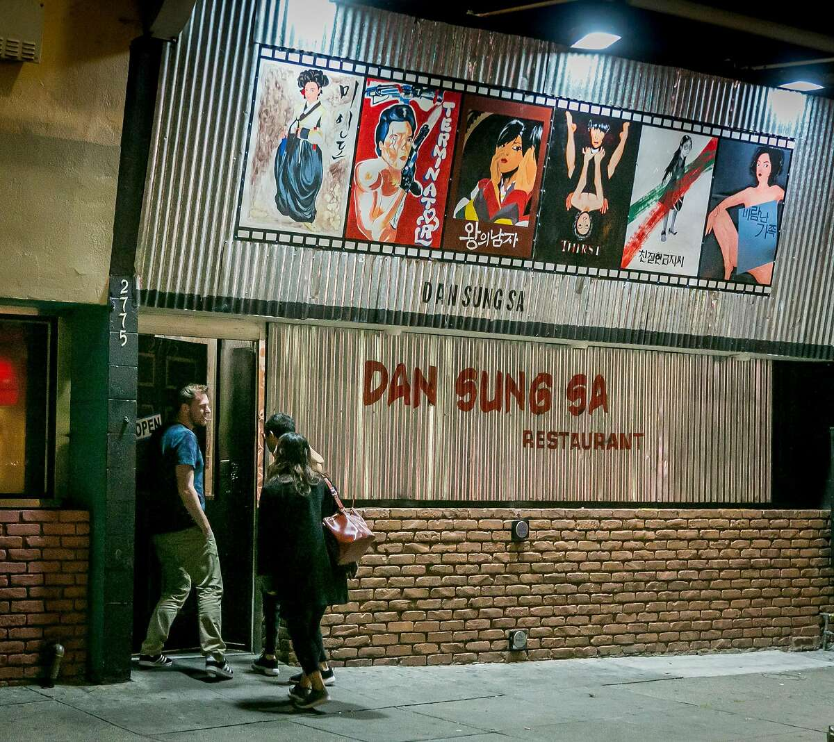 The exterior of Dan Sung Sa in Oakland, Calif., is seen on March 25th, 2017.