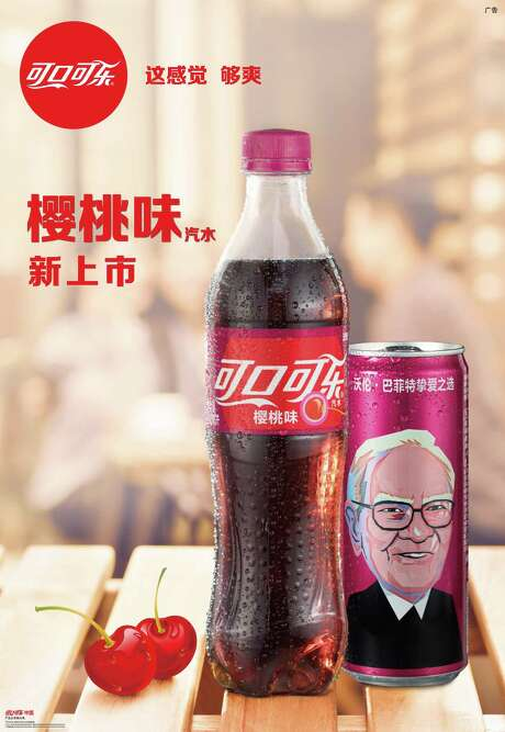 Shown is an ad for Coke products, including a can of Cherry Coke with a likeness of billionaire investor Warren Buffett, for the Chinese market. Photo: The Coca-Cola Co. / The Coca-Cola Co.