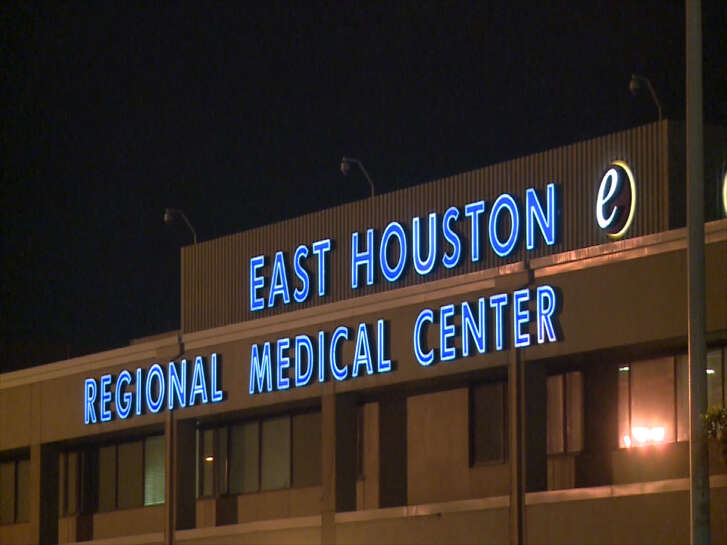 A screenshot of video footage of the East Houston Regional Medical Center on April 14, 2017. Police say a man was shot multiple times in the area and was taken to this hospital. He later died.