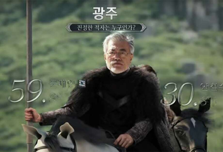 South Korean Election Coverage Hilariously Channels 'Game Of Thrones' And It's Epic