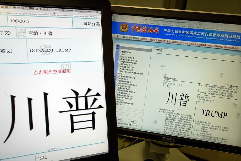 Some of the dozens of Trump trademarks approved by the Chinese government are displayed on the trademark office's website in Beijing in March. Photo: Ng Han Guan, Associated Press