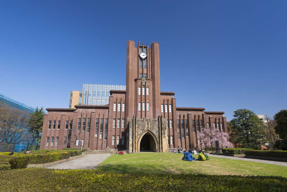 20. University of Tokyo Japan Patent success rate: 54.6 percent Total patents filed (2011-2016): 985