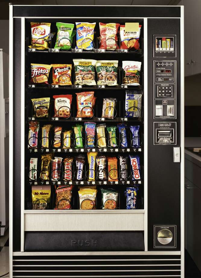 Several CIA employees were fired for stealing over $3,000 worth of vending machine snacks between 2012 and 2013. Photo: Lartal/Getty Images