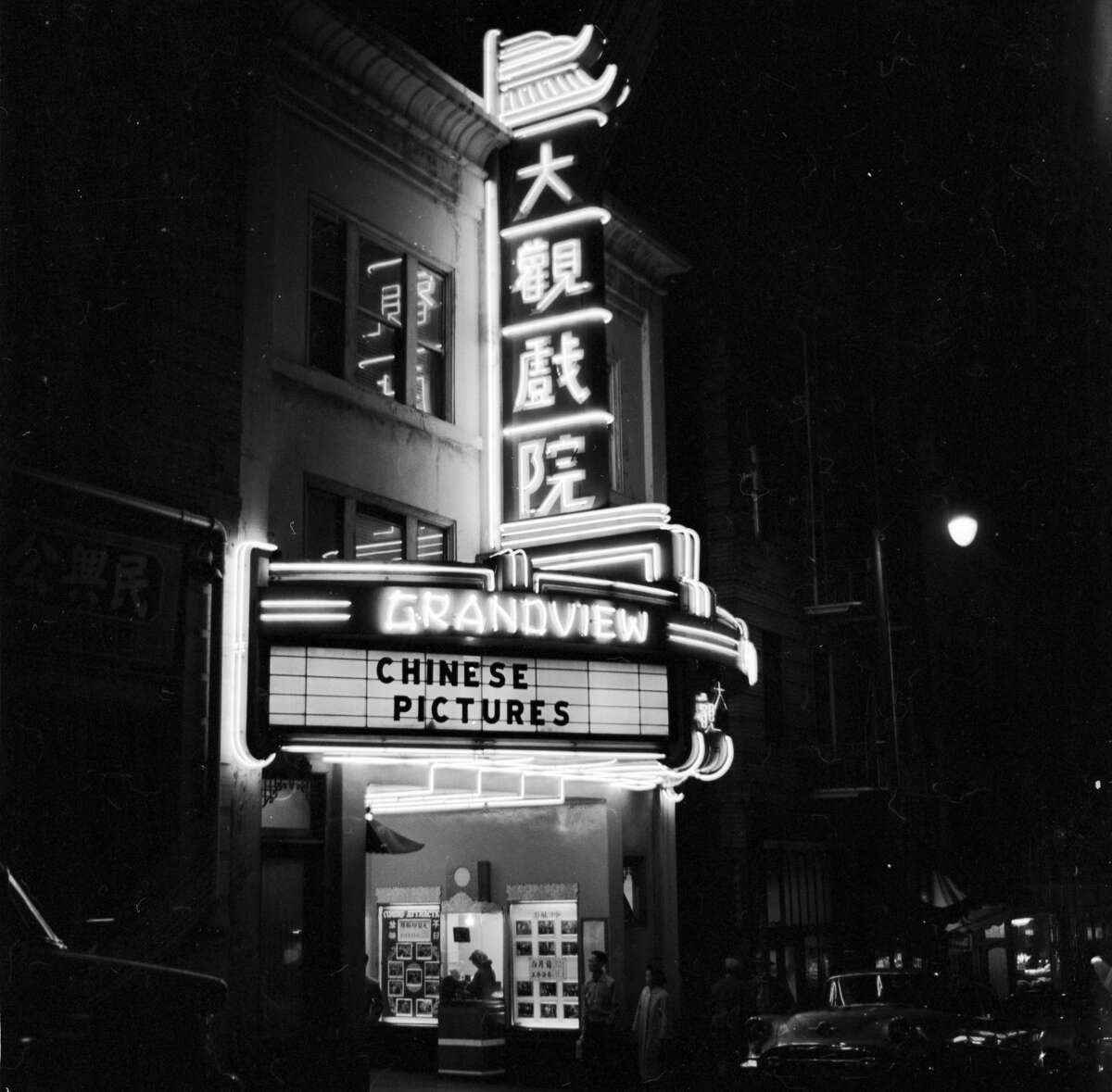The Grandview Theatre in Chinatown, San Francisco, which showed Chinese films imported from Hong Kong, circa 1955.