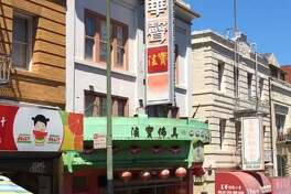 A view of the former Grandview Theatre in Chinatown on July 3, 2017. The theatre is no longer in operation, but the original building stands now as Buddha Exquisite.