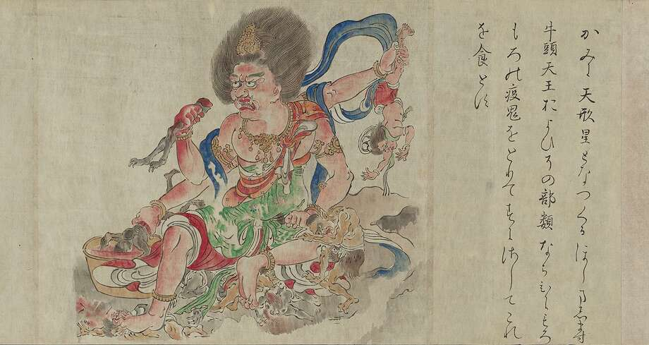 """""""Copy of the Scroll of the Extermination of Evil (Hekija-e) and of the Hell Scroll (Jigoku-e),"""" a hand scroll from the Edo period in Japan is featured in """"Heaven & Hell: Salvation and Retribution in Pure Land Buddhism"""" at the San Antonio Museum of Art. Photo: Courtesy Of The Museum Of Fine Arts, Boston / Courtesy Of The Museum Of Fine Arts, Boston / Photography © Museum of Fine Arts, Boston. All Rights Reserved."""