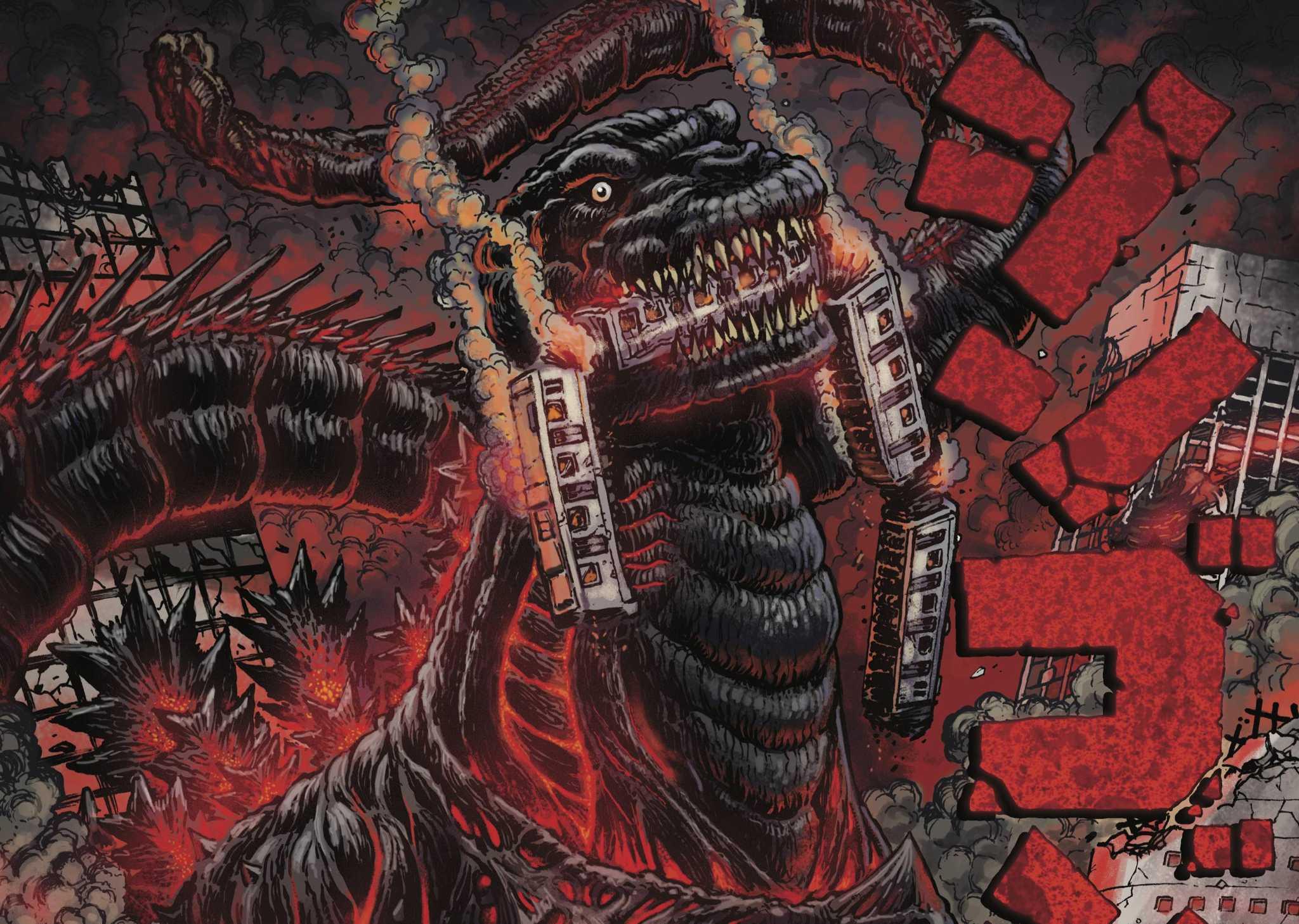 Exclusive Shin Godzilla Poster By San Antonio Artist