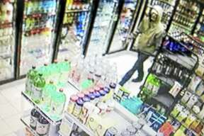 Courtesy of Connecticut State PolicePolice are looking for help identifying a suspect who robbed Jo Jo's Food Mart-Valero at 1309 Route 1 in Westbrook on Tuesday evening.