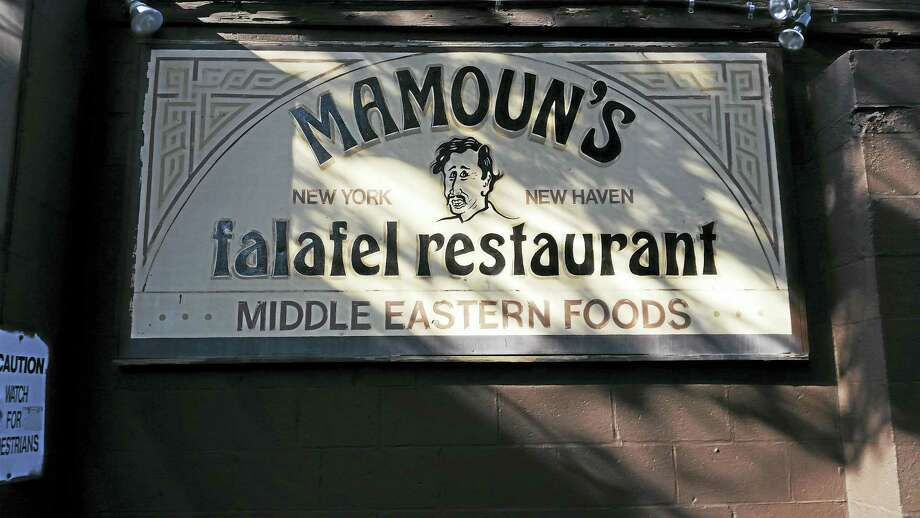 Mamoun's on Howe Street in New Haven Photo: CONTRIBUTED PHOTO