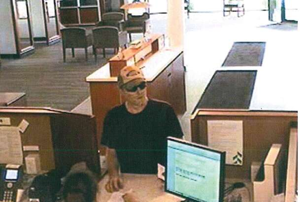 A picture of the suspect from the bank robbery in Glen Carbon.