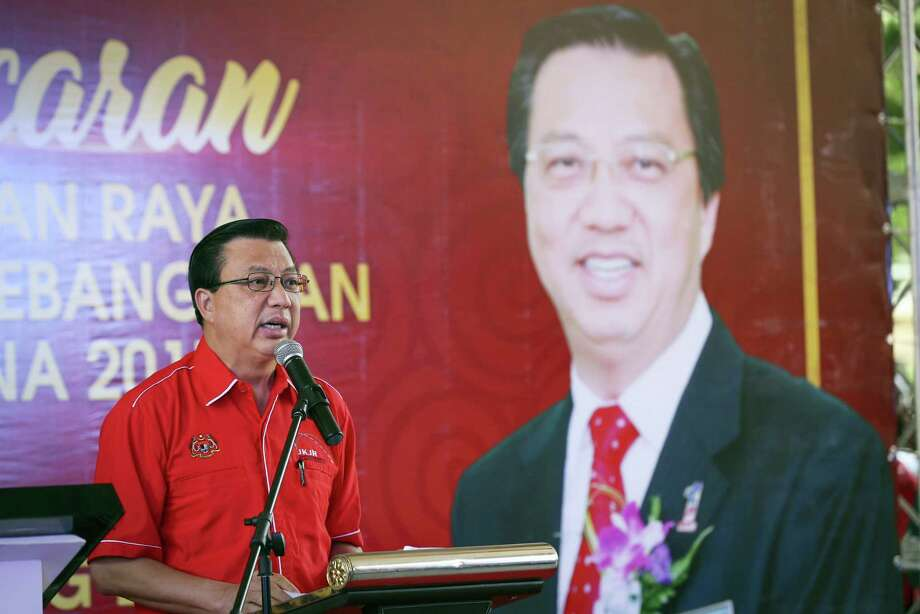 Malaysian Transport Minister Liow Tiong Lai speaks during the launching of a road safety campaign outside Kuala Lumpur, Malaysia, Tuesday, Jan. 17, 2017. The Joint Agency Coordination Center in Australia, which helped lead the $160 million hunt for the Boeing 777 in remote waters west of Australia, said Tuesday the search had officially been suspended after crews finished their fruitless sweep of the 46,000-square-mile search zone. Photo: Vincent Thian — AP Photo  / Copyright 2017 The Associated Press. All rights reserved.