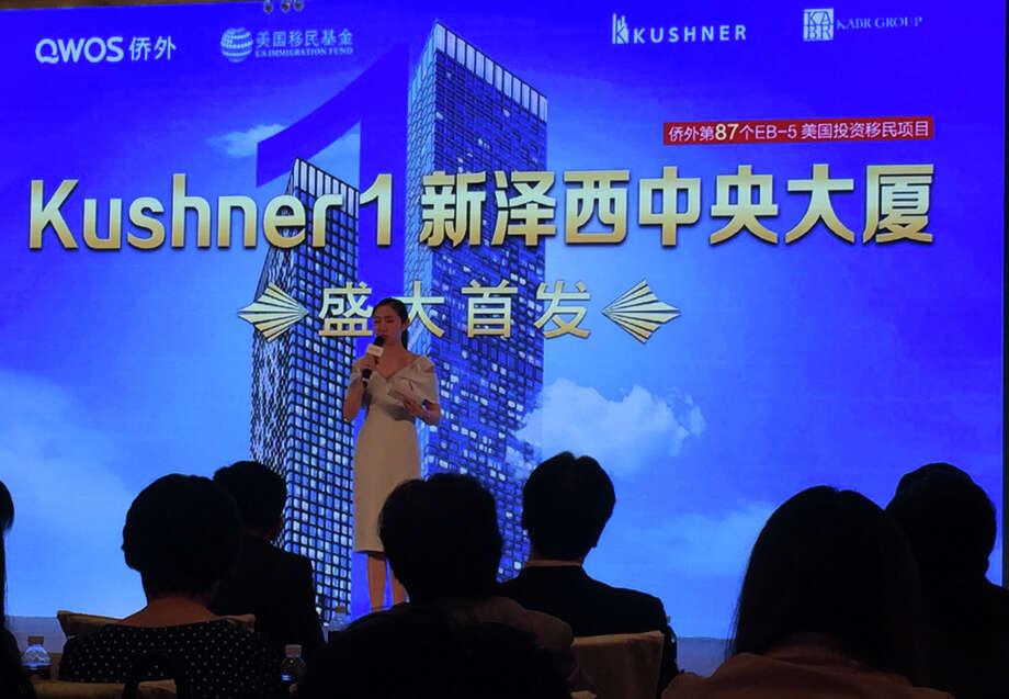 In a presentation Saturday in Beijing, representatives from the Kushner family business urged Chinese citizens to consider investing hundreds of thousands of dollars in a New Jersey real estate project. Photo: Emily Rauhala — Washington Post  / The Washington Post