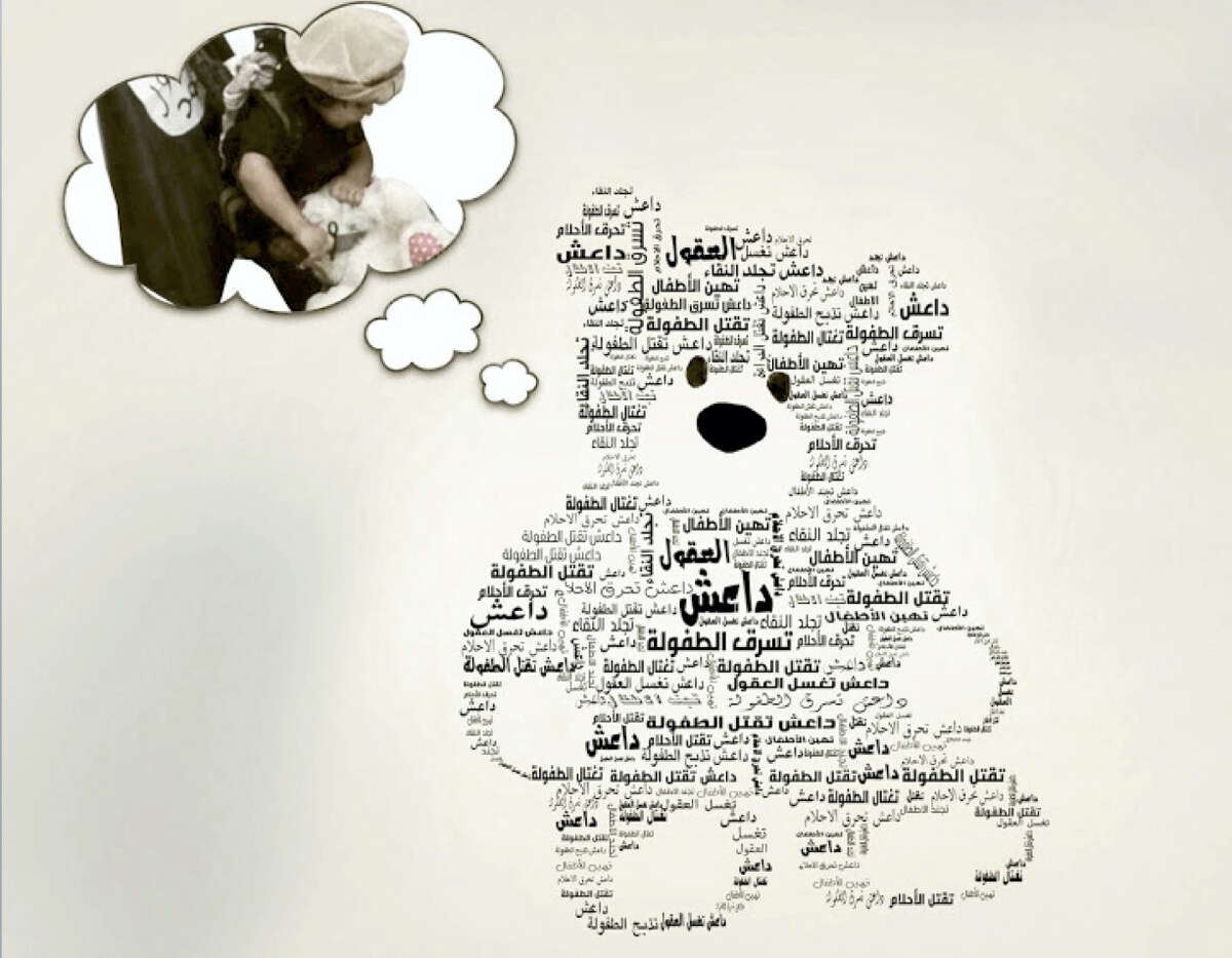 """This image provided by the State Department shows an image of a teddy bear with Arabic writing and message saying Islamic State """"slaughters childhood,"""" 'kills innocence,"""" """"lashes purity"""" or """"humiliates children."""" The Islamic State group'Äôs Twitter traffic has plunged 45 percent in the past two years, the Obama administration says, as the U.S. and its allies have countered messages of jihadi glorification with a flood of online images and statements about suffering and enslavement at the hands of the extremist organization."""