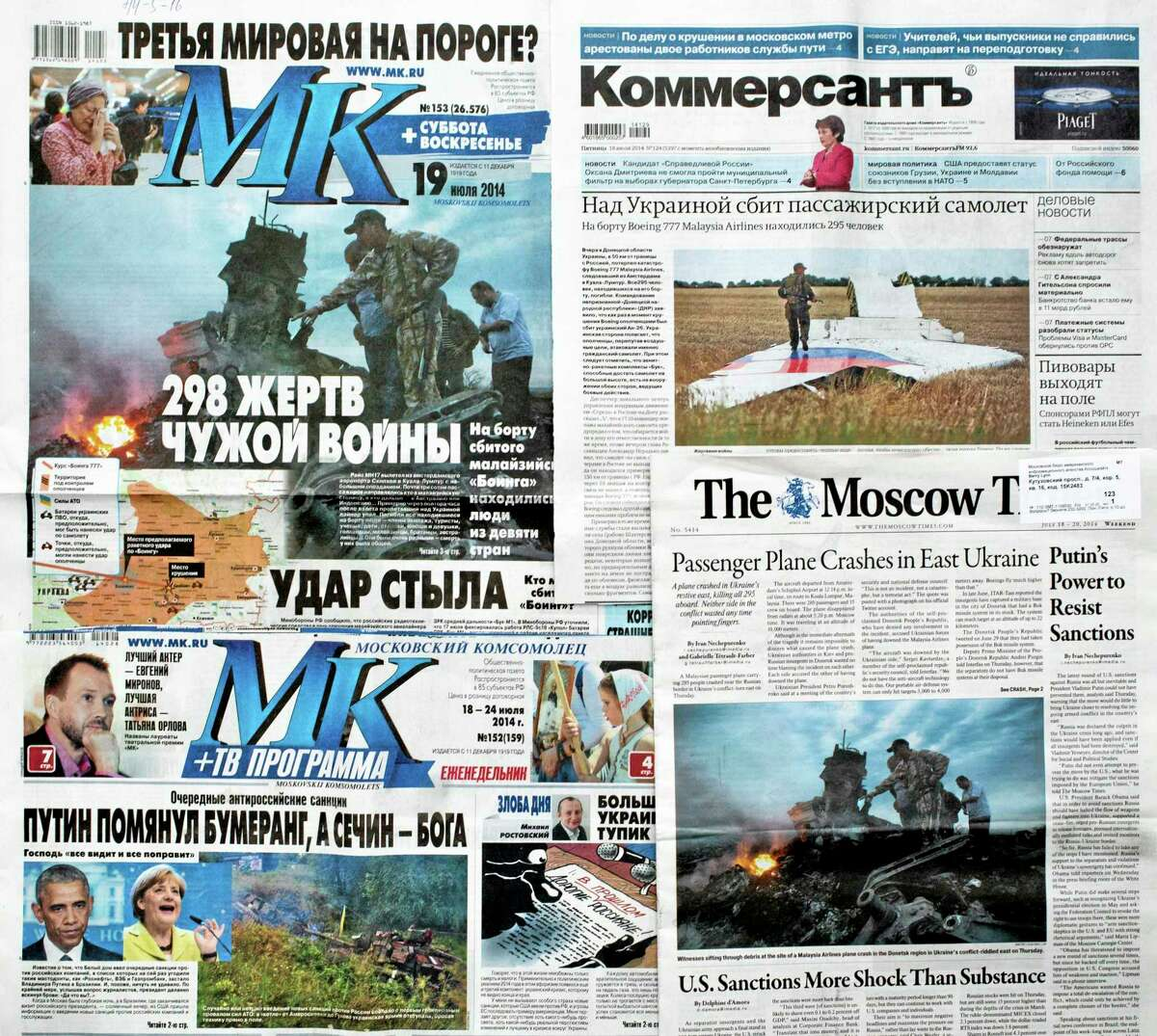 """FILE - This June 20, 2014 file photo, shows a combination of images of Russian nationwide weekend dailies' front pages on downed Malaysia Airlines Flight 17 in Moscow Russia, some of them reading """"298 Victims of Someone Else's War,"""" and """"Kick From Behind."""" An assassination attempt against Russian President Vladimir Putin. A desperate ploy to draw the West into the battle for Ukraineís east. A botched mission to commit mass-murder against Russian citizens. Russian news consumers are getting plenty of explanations for the downing of Malaysian Airlines Flight 17, which killed 298 people. While they vary wildly in content, they share one thing in common: All point the finger at Ukraine. None admits the possibility that Russia may bear responsibility. (AP Photo/Alexander Zemlianichenko, File)"""