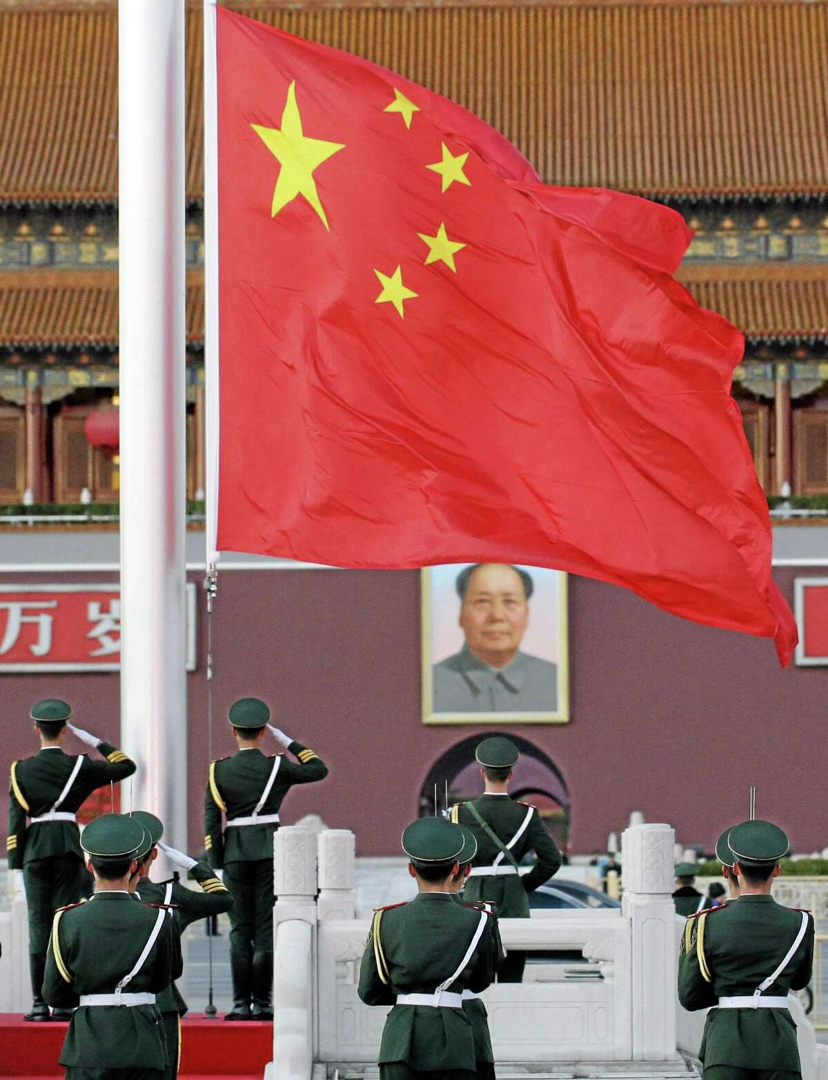 A Chinese national flag.