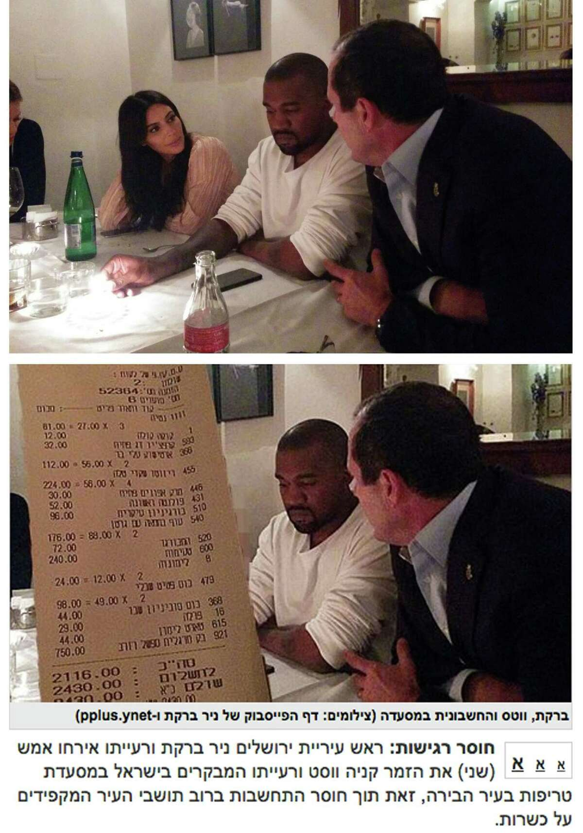 """This combination of two images shows a photo released by the Jerusalem Mayor's Office with Kim Kardashian, left, Kanye West, center, and Jerusalem Mayor Nir Barkat, right, at a Jerusalem restaurant during their visit on Monday, April 13, 2015, top, and a screen shot from the ultra-Orthodox Kikar HaShabbat website manipulated to obscure Kardashian. Nissim Ben Haim, an editor at the website, said Wednesday, April 15, 2015, they removed Kardashian because she is a """"pornographic symbol"""" who contradicts ultra-Orthodox values. (Sapir Peles/Jerusalem Municipality spokesman's office and Kikar HaShabbat website via AP)"""