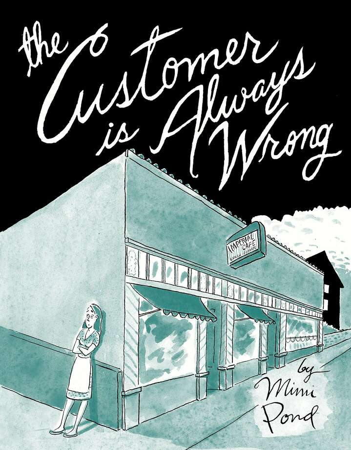"""The Customer Is Always Wrong"" Photo: Drawn & Quarterly"