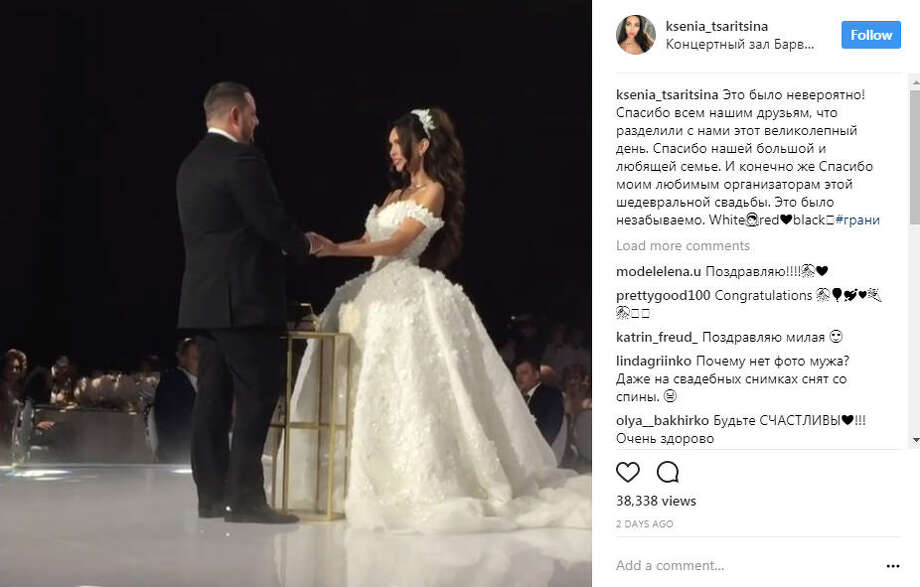 """That was incredible! Thank you to all our friends for sharing this magnificent day with us. Thanks to our big and loving family. And of course Thanks to my beloved organizers of this masterpiece wedding. It was unforgettable. White, red, black #faces"" Photo: @ksenia_tsaritsina Instagram Photo: Instagram"