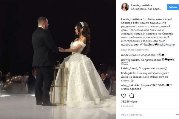"""That was incredible! Thank you to all our friends for sharing this magnificent day with us. Thanks to our big and loving family. And of course Thanks to my beloved organizers of this masterpiece wedding. It was unforgettable. White, red, black #faces""   Photo:  @ksenia_tsaritsina  Instagram"
