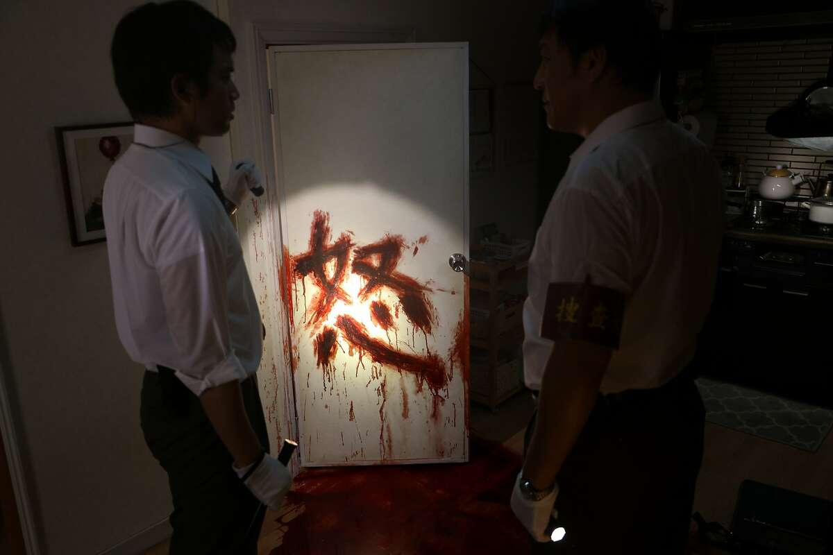 """The word """"rage"""" is left on a wall in blood, an early clue in the crime drama """"Rage,"""" screening at Japan Film Festival of San Francisco. The festival runs Friday, Sept. 1-Sunday, Sept. 10 at New People Cinema. Photo courtesy of Japan Film Festival of San Francisco"""
