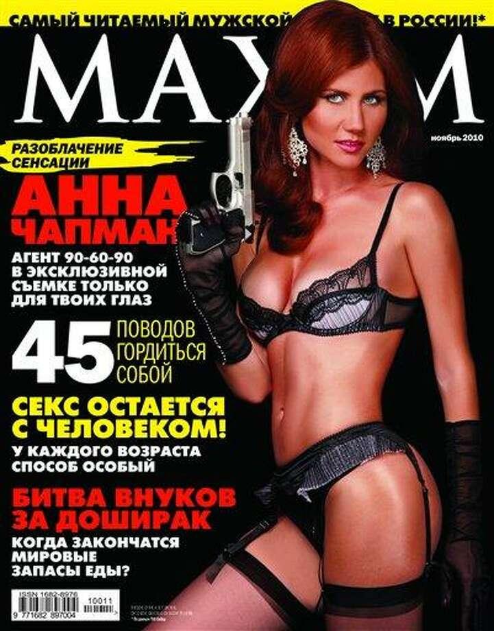 Россия секс шпион