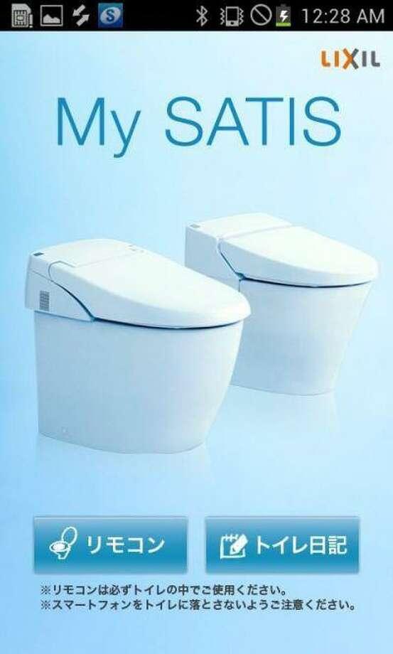 The My Satis smart toilet app (INAX)
