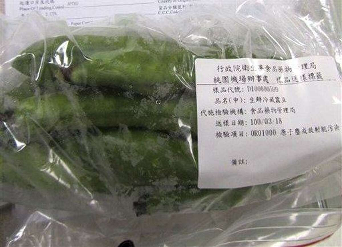 In this photo released by the Department of Health, samples of imported Japanese fava beans tainted with radiation is seen in undisclosed place in Taoyuan county, Taiwan, Sunday, March 20, 2011. An official of Taiwan's Atomic Energy Council said Sunday they have detected a small amount of radiation on imported Japanese fava beans, although the levels are not harmful to human health. (AP Photo/Department of Health) EDITORIAL USE ONLY