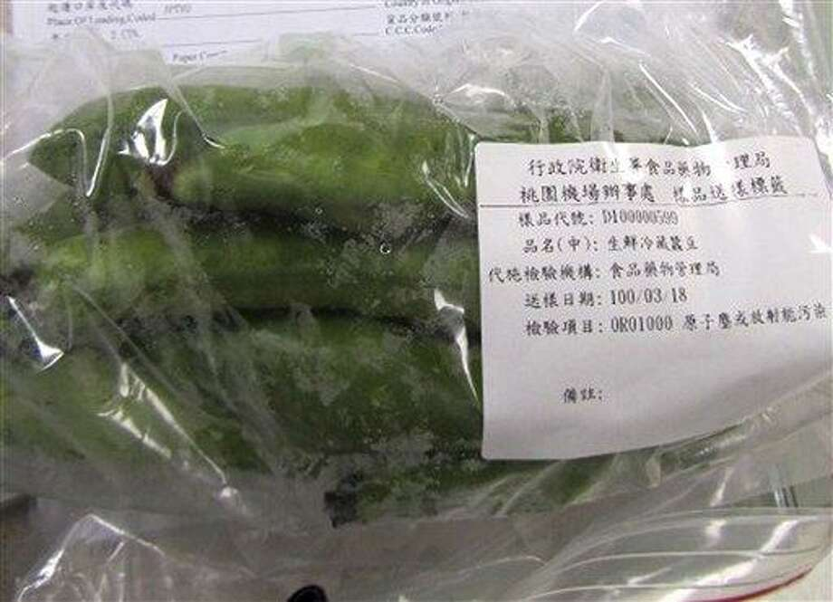 In this photo released by the Department of Health, samples of imported Japanese fava beans tainted with radiation is seen in undisclosed place in Taoyuan county, Taiwan, Sunday, March 20, 2011. An official of Taiwan's Atomic Energy Council said Sunday they have detected a small amount of radiation on imported Japanese fava beans, although the levels are not harmful to human health. (AP Photo/Department of Health) EDITORIAL USE ONLY Photo: AP / Department of Health