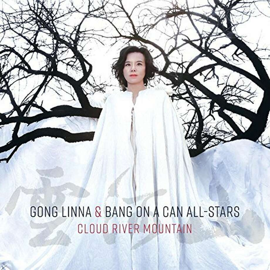 "Gong Linna, ""Cloud River Mountain"" Photo: Cantaloupe Records"