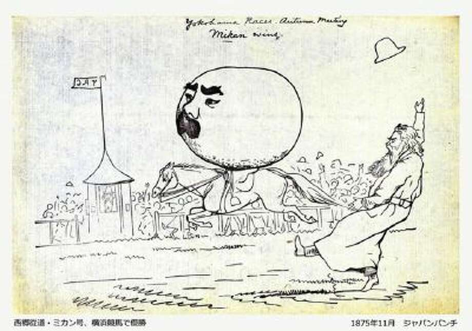 """A cartoon from the November 1875 issue of The Japan Punch pokes fun at a """"betto,"""" or horseman, at Yokohama Race Course. The Japan Punch was first published in 1862 by Charles Wirgman, who came to Japan as a correspondent from Britain."""