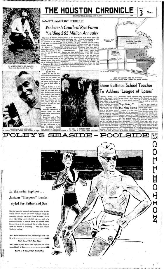 Houston Chronicle inside page - May 21, 1961 - section 3, page 1.  JAPANESE IMMIGRANT STARTED IT. Webster Is Cradle of Rice Farms Yielding $65 Million Annually Photo: HC Staff / Houston Chronicle