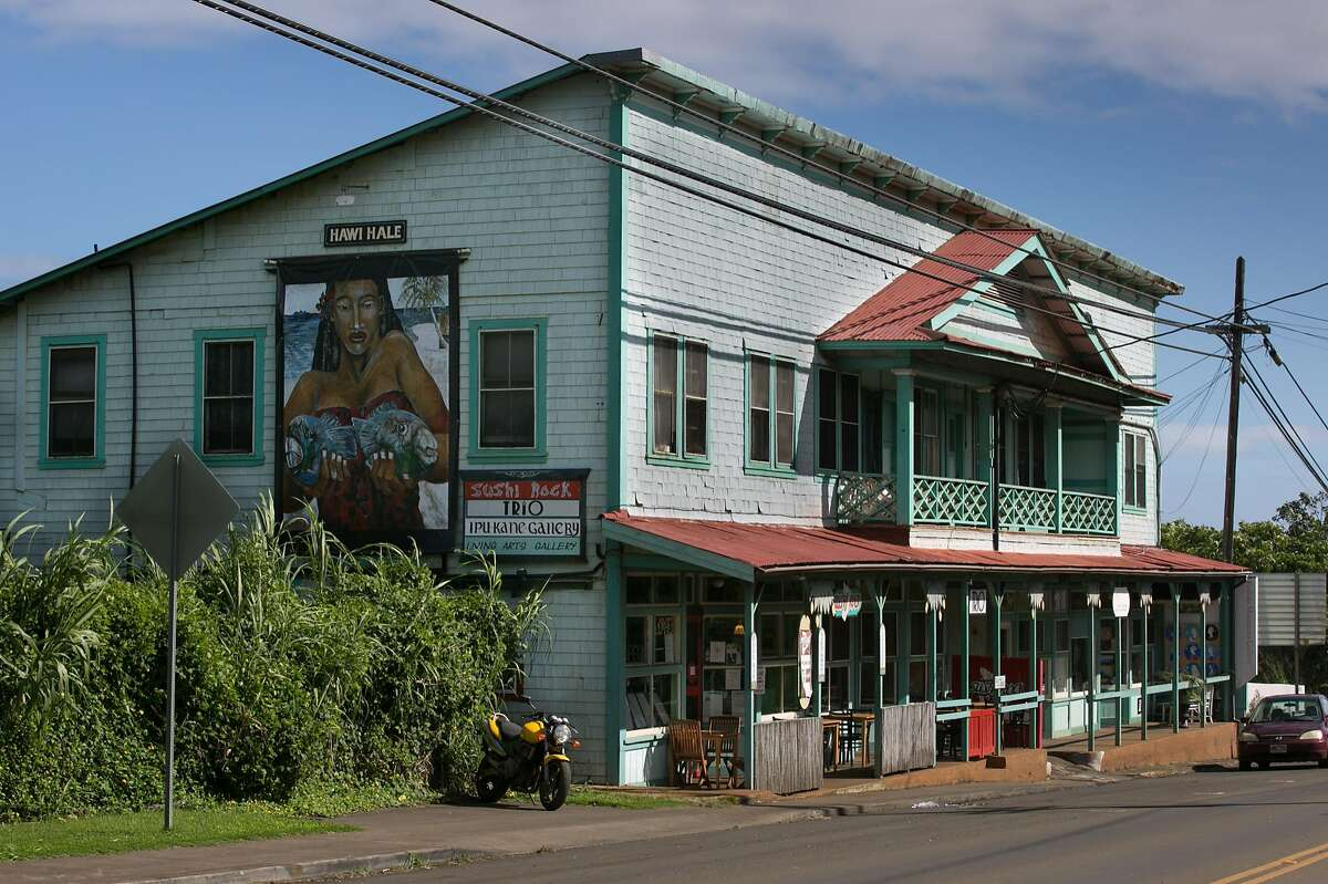 HAWI, HI - DECEMBER 17: A rustic highway storefront near Kapaau is viewed on December 17, 2016, near Kapaau on the Kohala Coast, Hawaii. Hawaii, the largest of all the Hawaiian Islands at 4,000 square miles and growing, features active volcanoes, large cattle ranches, unusual flora and fauna, waterfalls, rainforests, and occasionally, snowcapped mountains.