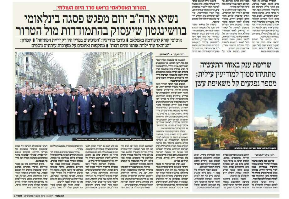 This photo shows a page in the ultra-Orthodox HaMevaser newspaper, containing a manipulated photo of world leaders marching in Paris, France on Sunday, Jan. 11, 2015, digitally omitting German Chancellor Angela Merkel. The small Jewish newspaper in Israel is making waves internationally for removing Merkel from a photo of last week's Paris march out of modesty. HaMevaser readers could not know that, however, as her picture was digitally removed, leaving Abbas standing next to Hollande. Israeli media joked it was meant to bring Abbas closer to Israeli premier Benjamin Netanyahu, who was standing nearby. (AP Photo/HaMevaser Newspaper) Photo: AP / HaMevaser Newspaper