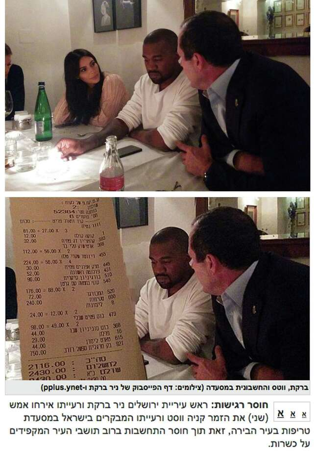 """This combination of two images shows a photo released by the Jerusalem Mayor's Office with Kim Kardashian, left, Kanye West, center, and Jerusalem Mayor Nir Barkat, right, at a Jerusalem restaurant during their visit on Monday, April 13, 2015, top, and a screen shot from the ultra-Orthodox Kikar HaShabbat website manipulated to obscure Kardashian. Nissim Ben Haim, an editor at the website, said Wednesday, April 15, 2015, they removed Kardashian because she is a """"pornographic symbol"""" who contradicts ultra-Orthodox values. (Sapir Peles/Jerusalem Municipality spokesman's office and Kikar HaShabbat website via AP) Photo: AP / Jerusalem Municipality spokesman's office and Kikar HaShabbat we"""