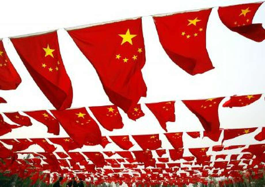 Flags wave at Chaoyang park on Sept. 30, 2006 in Beijing, China.