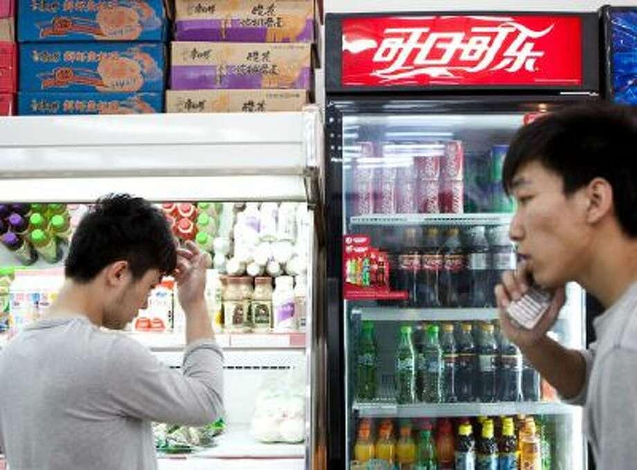 A supermarket in Beijing.