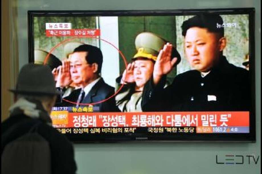 South Korean TV reports on the dismissal of Jang Song Thaek, the uncle of North Korean leader Kim Jong Un.