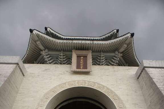 Visitors at the Chiang Kai Shek Memorial Hall in Taipei.