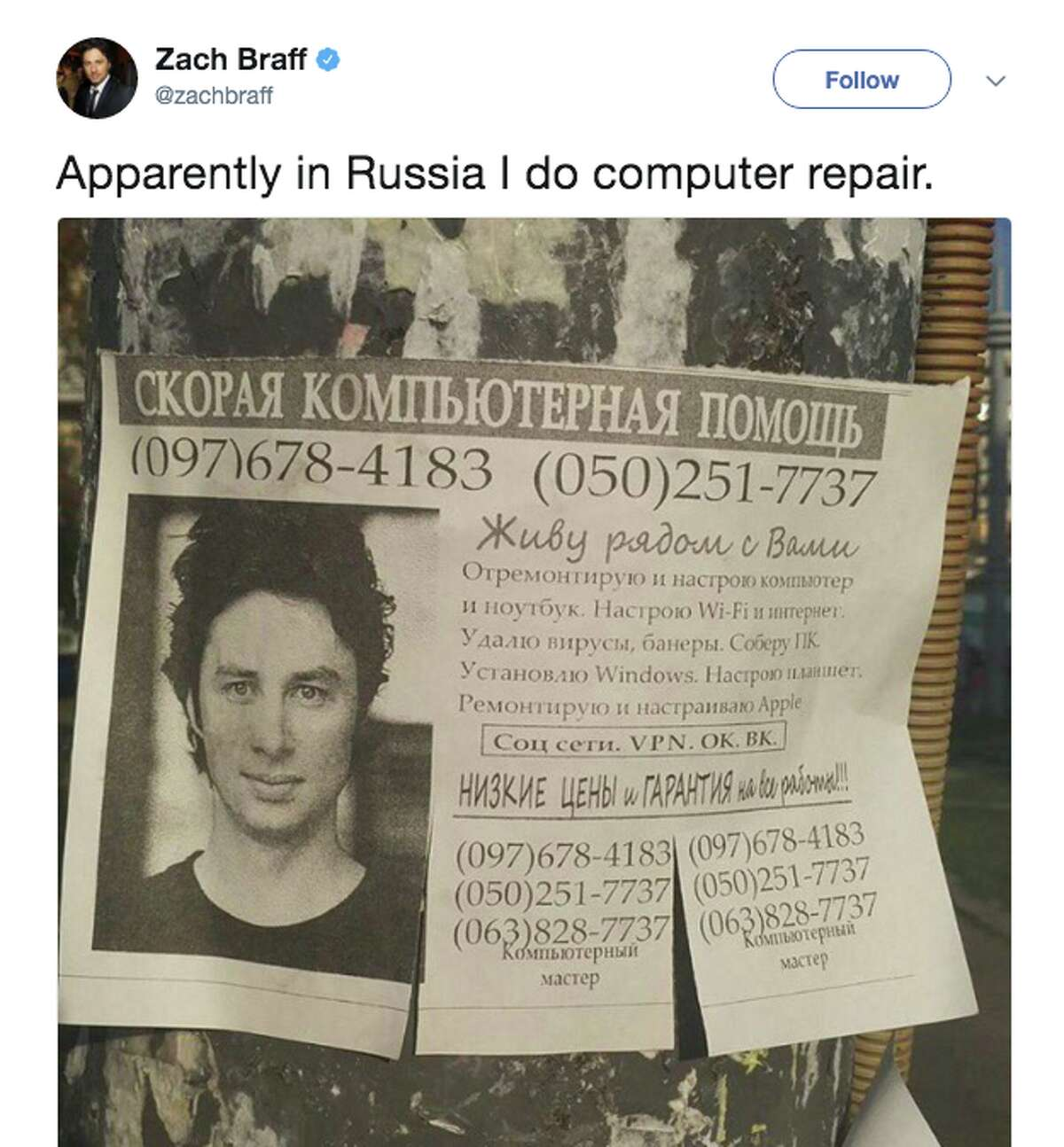 The likeness of Zach Braff was used on a Russian advertisement for erectile dysfunction. He's not the only celebrity whose image has been used, likely without permission, to promote a product.