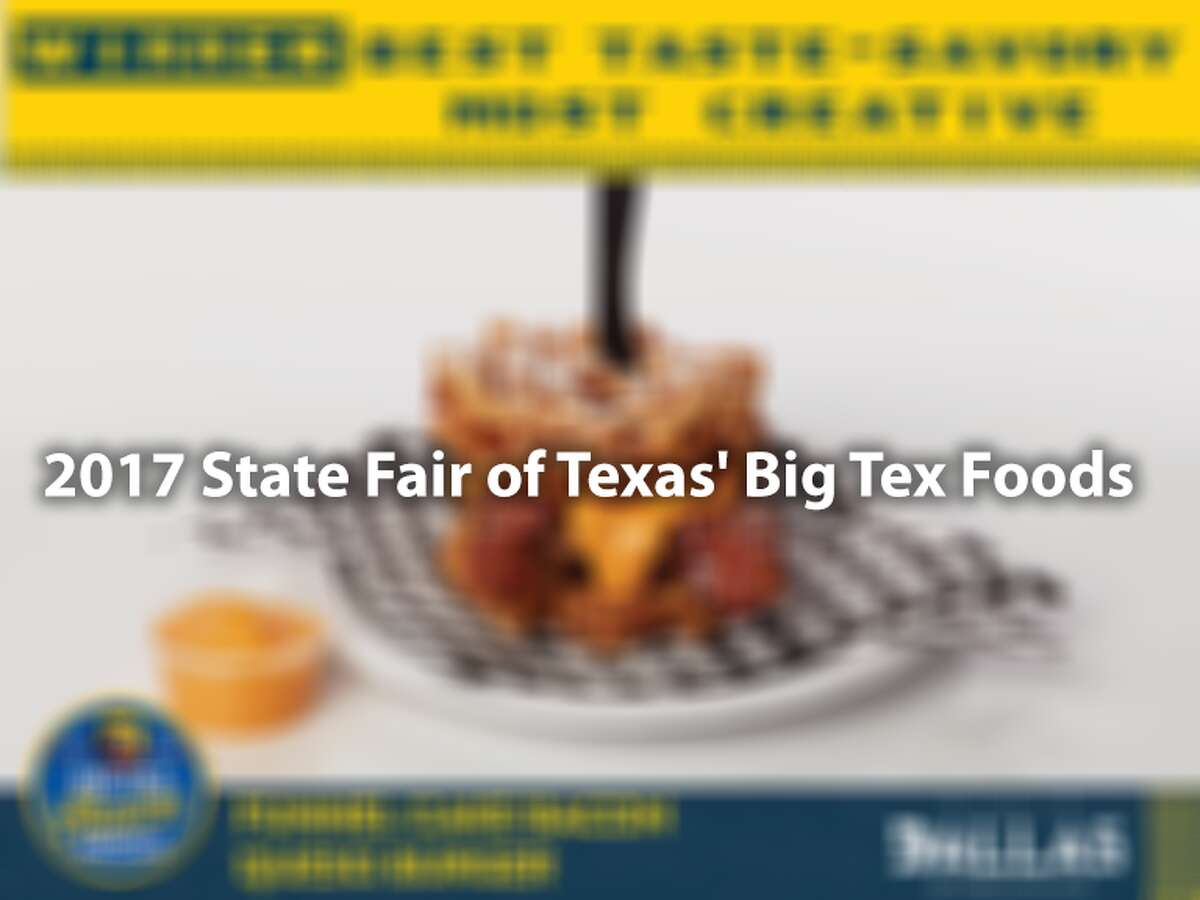 Credit: State Fair of Texas