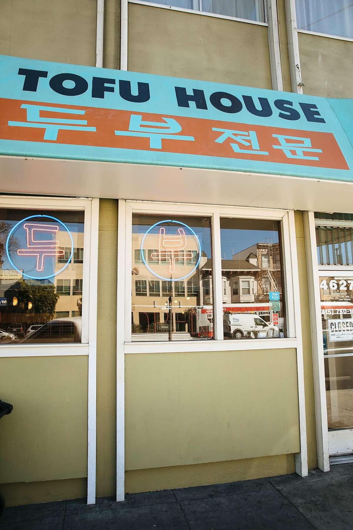 My Tofu House.