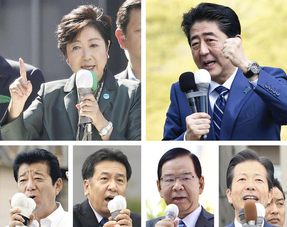 Japan PM's ruling bloc seen nearing 2/3 majority - Nikkei