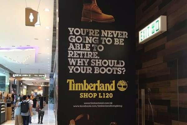 A Timberland advertisement targeting millennials. (Twitter/chrs00)