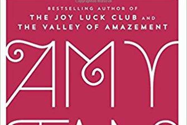 """Where the Past Begins: A Writer's Memoir"" by Amy Tan"