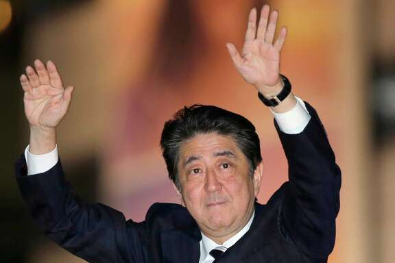 Shinzo Abe is jockeying to be Japan's longest-serving prime minister in the post-World War II era.