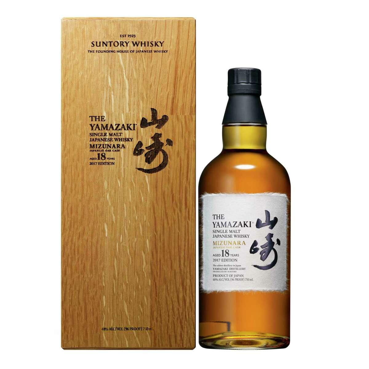 The House of Suntory Whisky has introduced Yamazaki Mizunara 2017 Edition, a limited-edition whisky aged for 18 years in rare Japanese Mizunara oak.