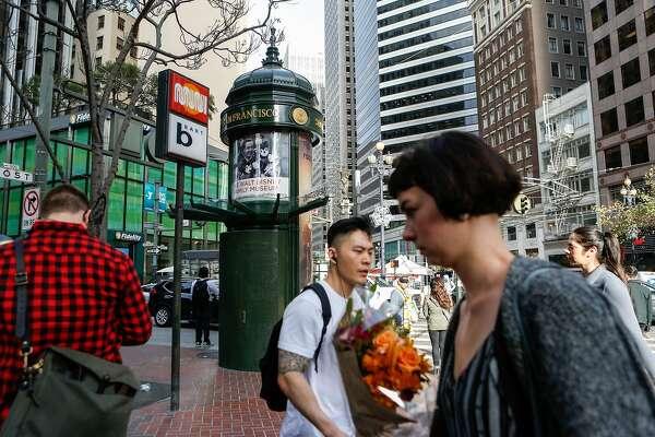 Market street public toilets
