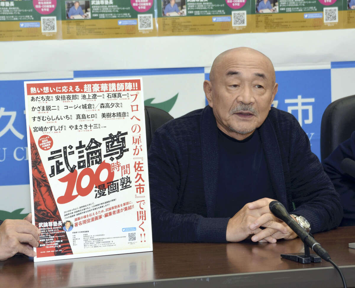 Buronson speaks at the Saku, Japan, city government office on Oct. 13.