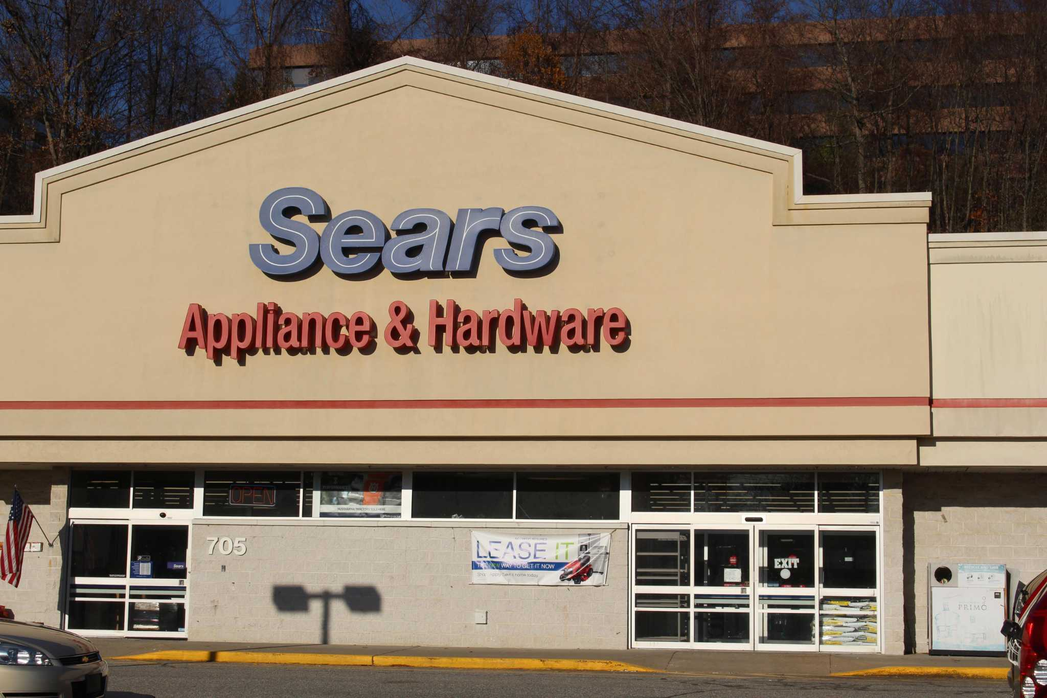 Sears Appliance Amp Hardware Store In Katy To Shutter